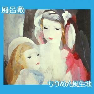 マリーローランサン「母と子」【風呂敷】