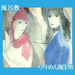 マリーローランサン「画家とモデル」【風呂敷】