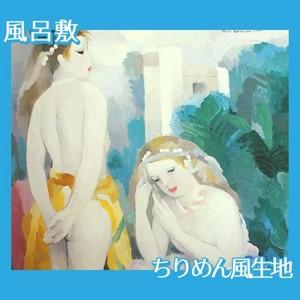 マリーローランサン「風景の中の二人の乙女」【風呂敷】