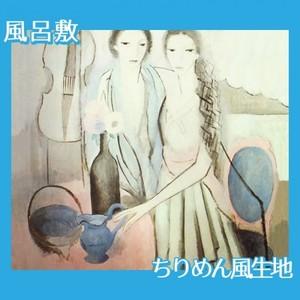 マリーローランサン「二人の姉妹(チェロと女たち)」【風呂敷】