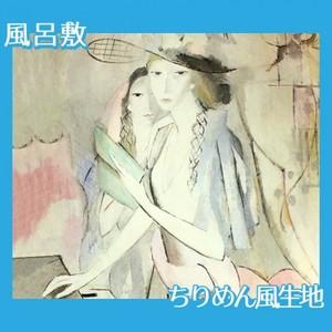 マリーローランサン「ピアノの前の二人の女」【風呂敷】