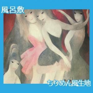 マリーローランサン「シンフォニー(踊り子たち)」【風呂敷】