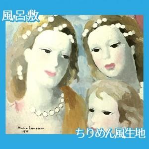 マリーローランサン「三つの女の顔 習作」【風呂敷】