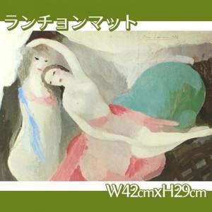 マリーローランサン「恋する女たち」【ランチョンマット】