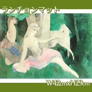 マリーローランサン「森の中の乙女たち1」【ランチョンマット】