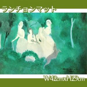 マリーローランサン「森の中の乙女たち2」【ランチョンマット】