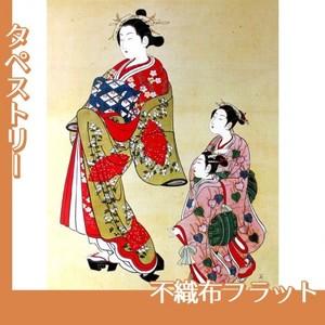 石川豊信「遊女と禿図」【タペストリー:不織布フラット100g】