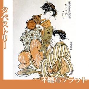 礒田湖龍斎「雛形若菜の初模様 たまや内しづか」【タペストリー:不織布フラット100g】