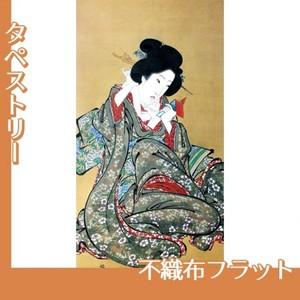 渓斎英泉「化粧を直す美人図」【タペストリー:不織布フラット100g】