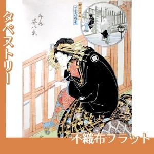 歌川広重「外と内姿八景 格子の夜雨、まかきの情らむ」【タペストリー:不織布フラット100g】