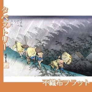 歌川広重「東海道五拾三次 庄野・白雨」【タペストリー:不織布フラット100g】