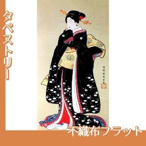歌川国貞「振袖美人図」【タペストリー:不織布フラット100g】