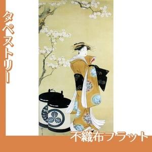 歌川豊春「桜下遊女図」【タペストリー:不織布フラット100g】