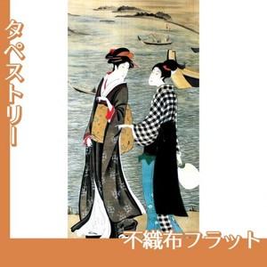 歌川豊広「河辺の納涼美人」【タペストリー:不織布フラット100g】
