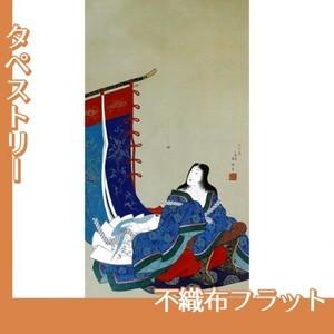 歌川芳輝「衣通姫図」【タペストリー:不織布フラット100g】