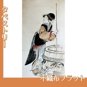 歌川豊国「美人若水汲み(部分)」【タペストリー:不織布フラット100g】