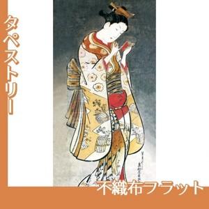 奥村政信「鏡をみる美人」【タペストリー:不織布フラット100g】