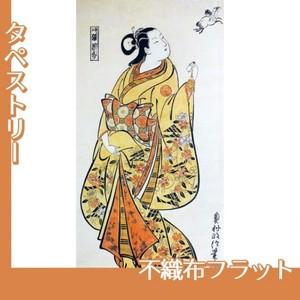 奥村政信「遊女張果部」【タペストリー:不織布フラット100g】