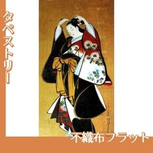 懐月堂度繁「美人立姿図」【タペストリー:不織布フラット100g】