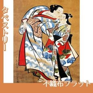 懐月堂安度「遊女と禿図」【タペストリー:不織布フラット100g】