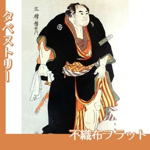 勝川春英「立神盤右ェ門」【タペストリー:不織布フラット100g】