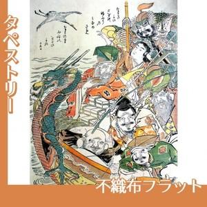 勝川春朗「七福神」【タペストリー:不織布フラット100g】