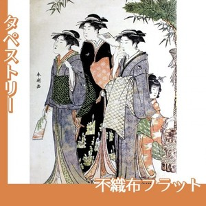 勝川春潮「羽子板を持つ美人図」【タペストリー:不織布フラット100g】