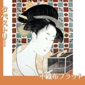 喜多川歌麿「虫籠」【タペストリー:不織布フラット100g】