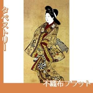 杉村治兵衛「立美人図」【タペストリー:不織布フラット100g】