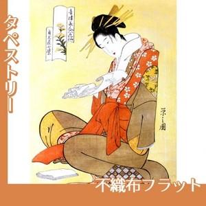 鳥文斎栄之「青楼美人六花仙 角玉屋小紫」【タペストリー:不織布フラット100g】