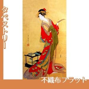 鳥文斎栄之「詠歌遊君図」【タペストリー:不織布フラット100g】