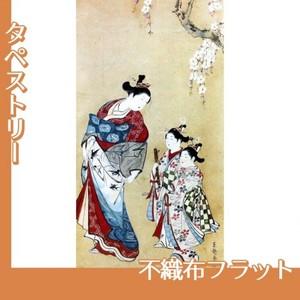 東艶斎花翁「桜下遊女と禿図」【タペストリー:不織布フラット100g】