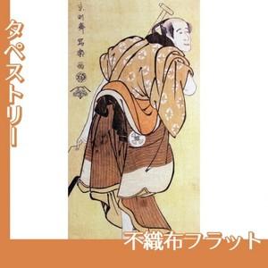 東洲斎写楽「大谷徳次の物草太郎」【タペストリー:不織布フラット100g】