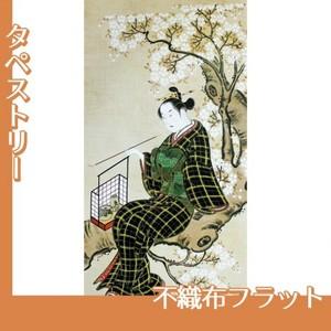 鳥居清忠「桜下美人図」【タペストリー:不織布フラット100g】