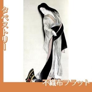 橋本周延「見立女三宮図」【タペストリー:不織布フラット100g】