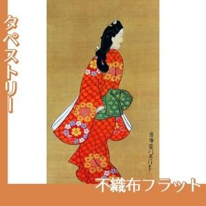 菱川師宣「見返り美人図」【タペストリー:不織布フラット100g】