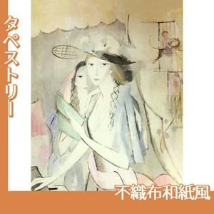 マリーローランサン「ピアノの前の二人の女」【タペストリー:不織布和紙風】