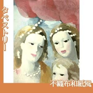マリーローランサン「三つの女の顔 習作」【タペストリー:不織布和紙風】