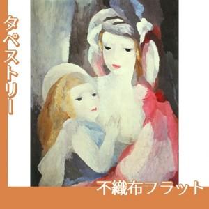 マリーローランサン「母と子」【タペストリー:不織布フラット100g】