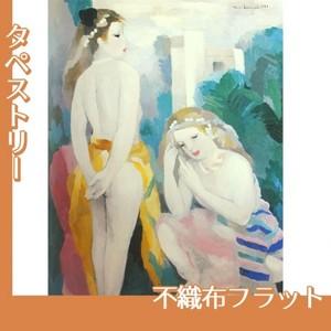 マリーローランサン「風景の中の二人の乙女」【タペストリー:不織布フラット100g】