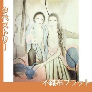 マリーローランサン「二人の姉妹(チェロと女たち)」【タペストリー:不織布フラット100g】