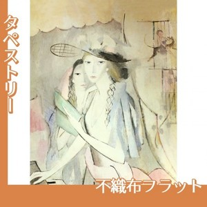 マリーローランサン「ピアノの前の二人の女」【タペストリー:不織布フラット100g】