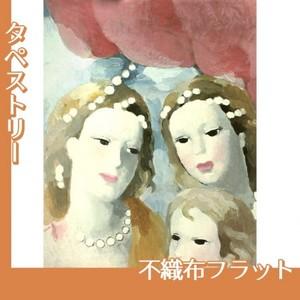 マリーローランサン「三つの女の顔 習作」【タペストリー:不織布フラット100g】