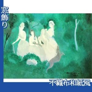 マリーローランサン「森の中の乙女たち2」【窓飾り:不織布和紙風】