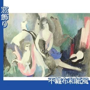マリーローランサン「牡鹿」【窓飾り:不織布和紙風】