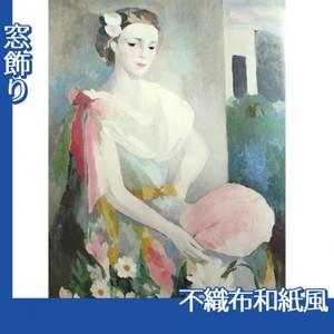 マリーローランサン「シャルリー・デルマスの肖像」【窓飾り:不織布和紙風】