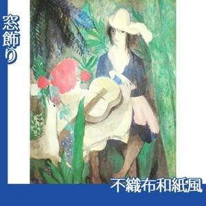 マリーローランサン「棕櫚のそばの乙女」【窓飾り:不織布和紙風】