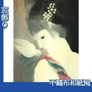 マリーローランサン「鳩と娘」【窓飾り:不織布和紙風】
