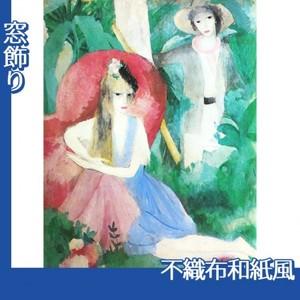 マリーローランサン「森のなかで」【窓飾り:不織布和紙風】