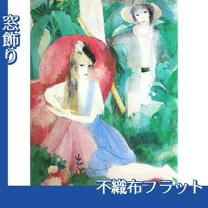マリーローランサン「森のなかで」【窓飾り:不織布フラット100g】